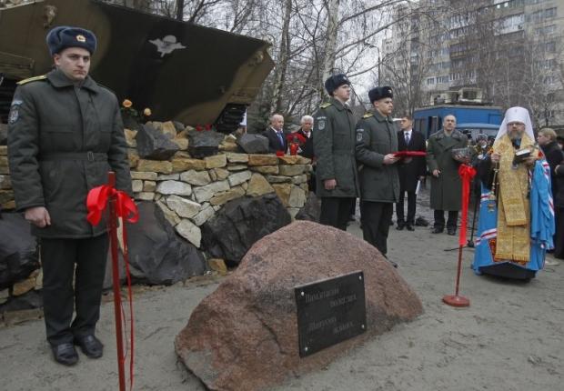 В Киеве открыли памятный знак воинам-интернационалистам