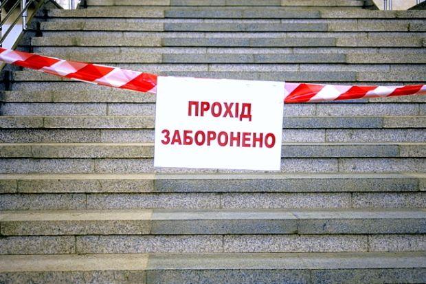 Kyiv metro stops its work