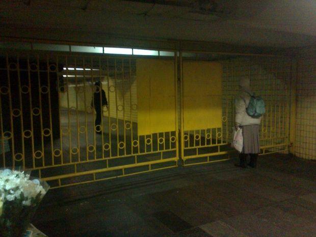 В Киеве не работает метро / Kateryna Korniienko / facebook.com