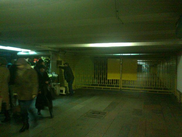 Сьогодні почне працювати метро / Kateryna Korniienko / facebook.com