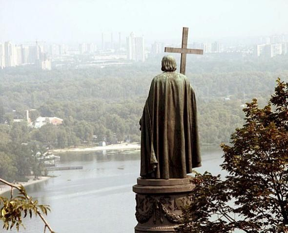 Киев, Владимирская горка