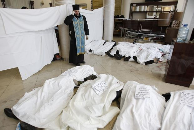 майдан убитые / REUTERS