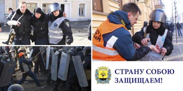 В Донецке появилась реклама