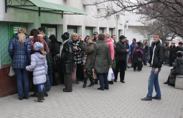 Введение банками ограничений на снятие наличности в банкоматах не связано с проблемами ликвидности
