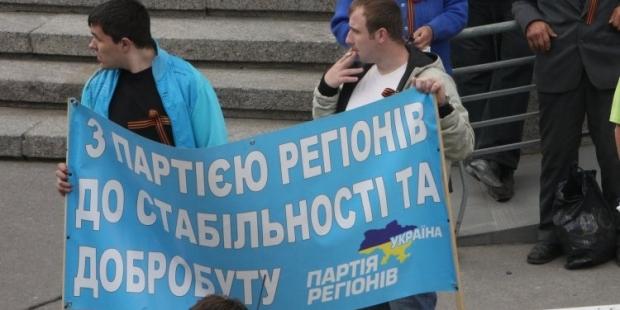 Не ясно пока, за кого будут голосовать прежние сторонники ПР / УНИАН