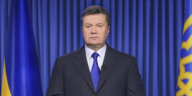 За затримання Януковича обіцяють винагороду