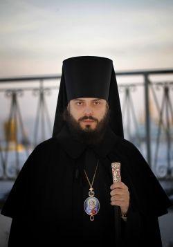 Єпископ Філарет