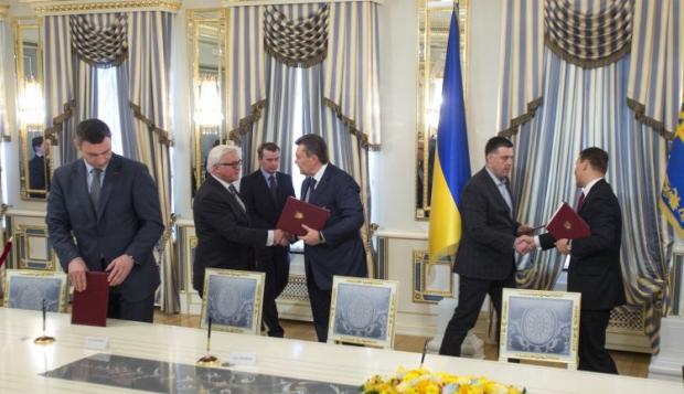 Представитель России Лукин не подписал Соглашение