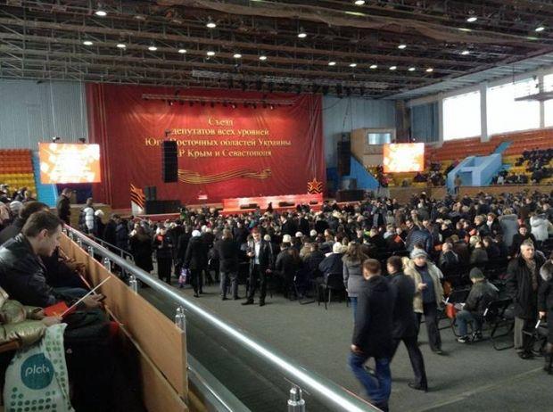 В Харькове заверяют, что сепаратизма на съезде не будет / ЕвроМайдан / facebook.com