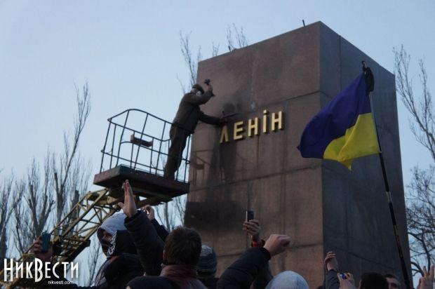 Ленина в Николаеве больше нет / nikvesti
