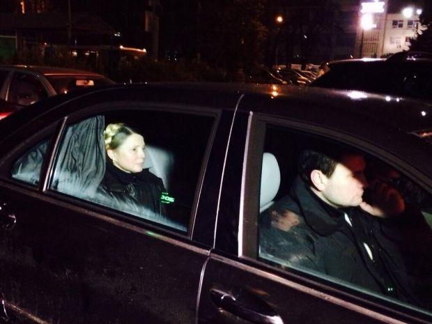Постанови про арешт частини майна Тимошенко скасовано