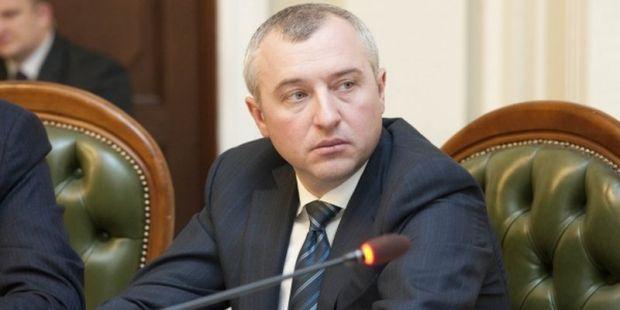 Калетник / telegraf.com.ua