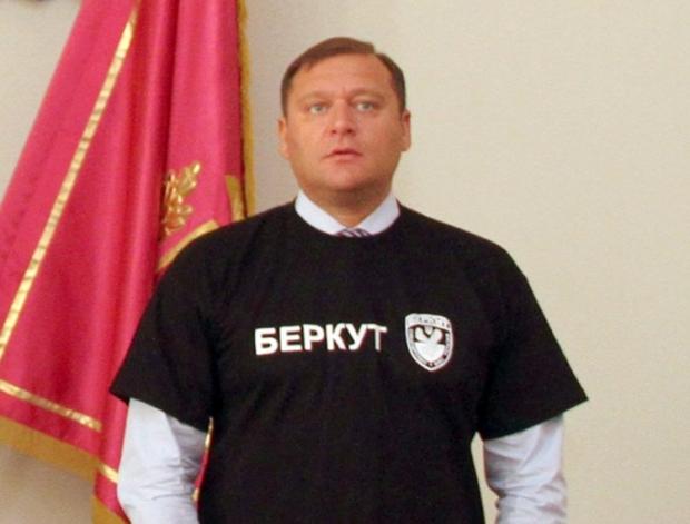 "Янукович хотел замаскировать свое бегство под ""президентский тур"", - The New York Times - Цензор.НЕТ 886"