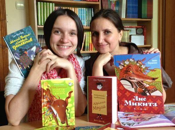 Вперше за 11 років існування Видавництво Старого Лева надрукує книгу російською мовою / Marjana Savka / facebook.com