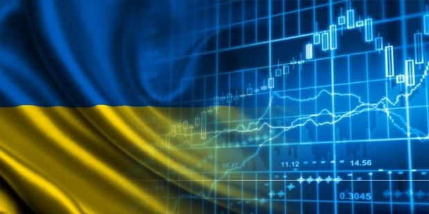 The Ukrainian economy has reached its bottom / telegraf.com.ua