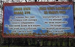 Реклама у Чернівцях