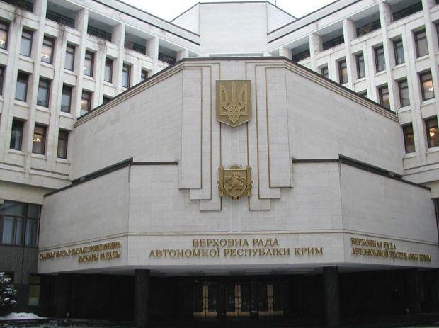 Парламент криму розпустили / Радіо Свобода