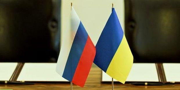 Россия уже более 20 лет скрывает информацию о советских активах / telegraf.com.ua