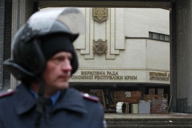 ВР Крыма / REUTERS