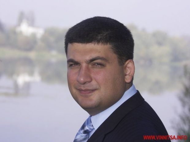 Володимир Гройсман / vinnitsa.info