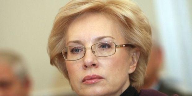 Людмила Денисова / lenta-ua.net