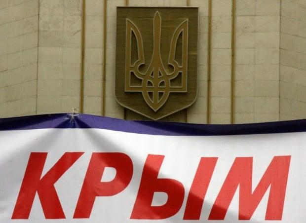 На въезде в Крым развернуты 3 контрольно-пропускных пункта и выставлены пограничные...