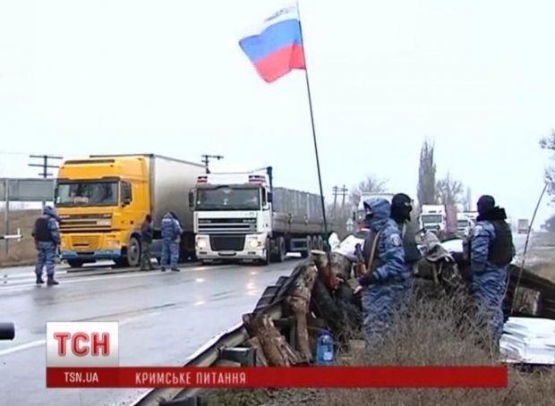 крым: на пути к нежелательной войне