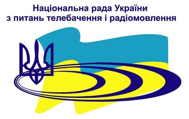 Украинскую радиостанцию оштрафовали запесню Мота