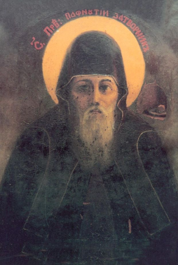 Преподобный Пафнутий, затворник Печерский (ХІІІ век)