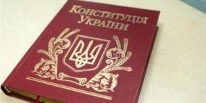 Зміни до Конституції передбачають проведення місцевих виборів у жовтні 2017 року