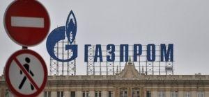 "Financial Times: экспорт американского сланцевого газа может нанести удар по доходам ""Газпрома"""