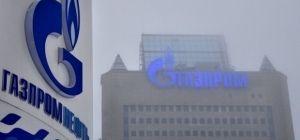 Forbes.com: стремительное падение продаж российского газа: Россия в плену у европейских покупателей?