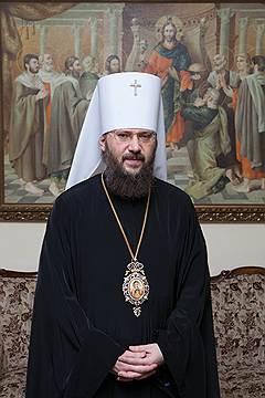 Управляющий делами УПЦ МП митрополит Бориспольский Антоний (Паканич)