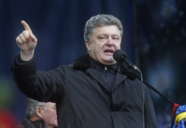 Ukraine was, is and to be unitary state – Poroshenko