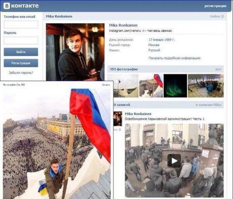 Страница ВКонтакте российского