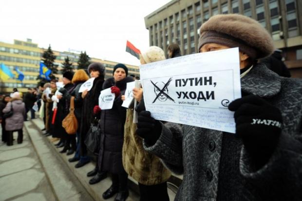 Люди скандировали «Нет войне!» и «Путін – геть!»