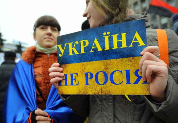 Акция, Украина, Путин, Война