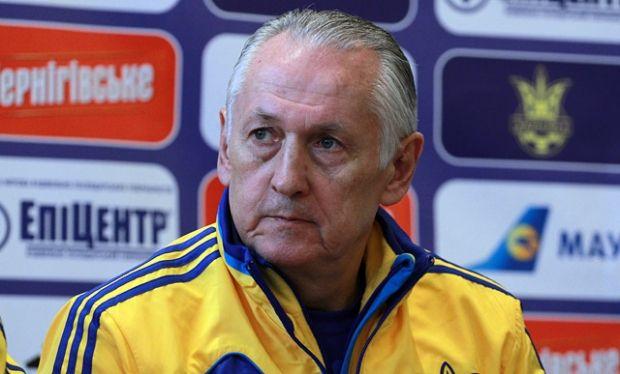 Фоменко накануне матча со Словенией: