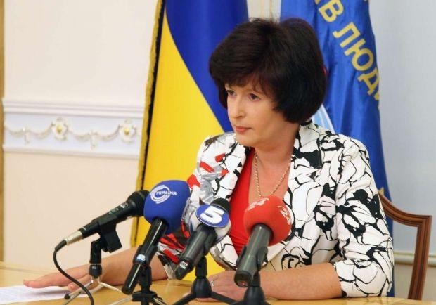 Валерія Лутковська / ombudsman.gov.ua