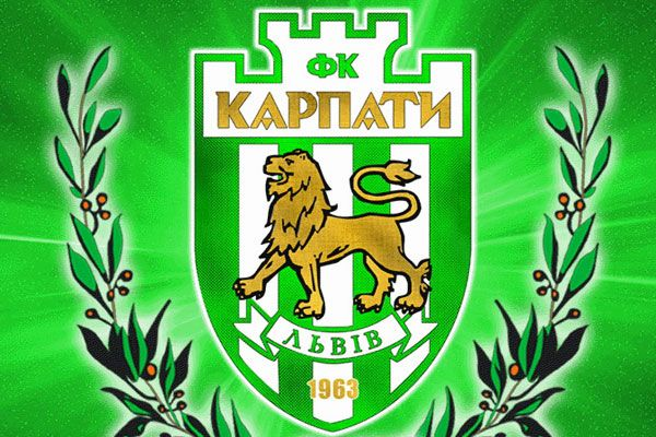 Карпаты / fckarpaty.lviv.ua