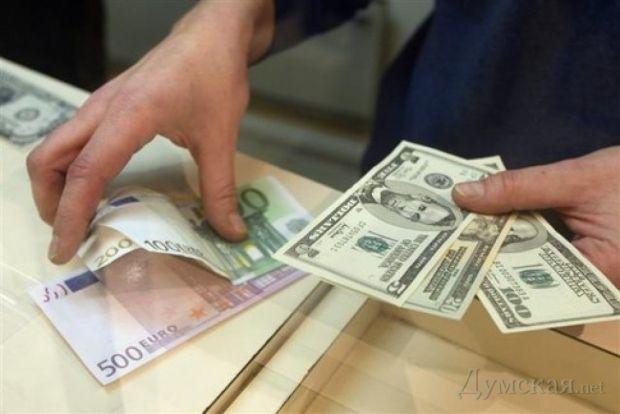 Нацбанк выдал 8 небанковским финучреждениям лицензии на обмен валют / dumskaya.net