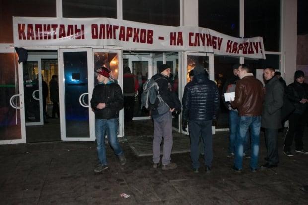 В Донецке захватили ОГА