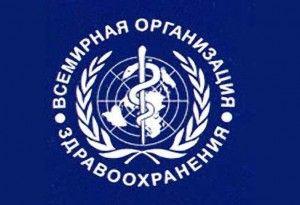 Фото: ukrhealth.net