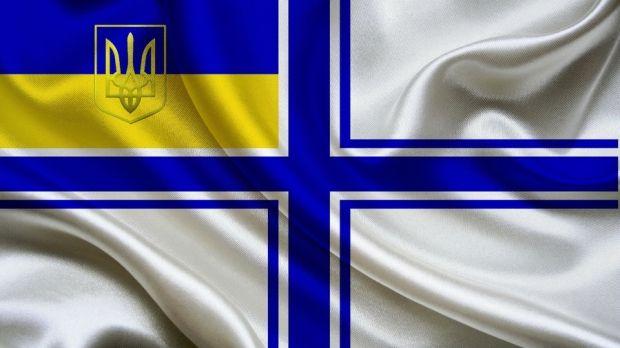 Флаг ВМС