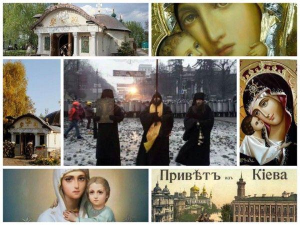 Монахи-миротворцы молятся о мире в Украине