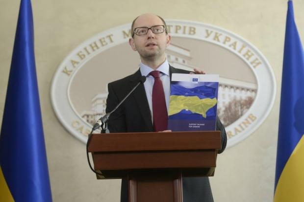 Яценюк звернувся до жителів Сходу і Півдня України