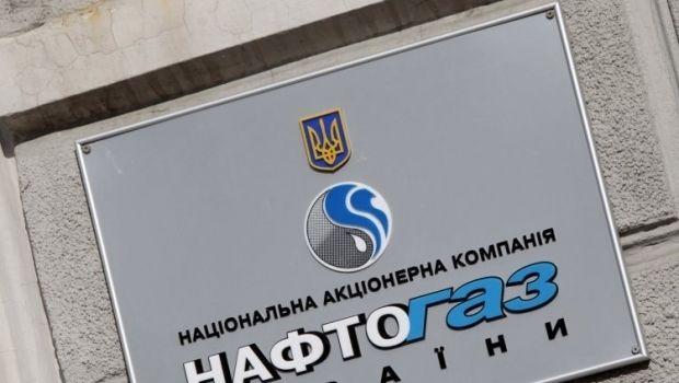 """""""Нафтогаз"""" оплатит только поставленный через согласованные пункты приема газ"""