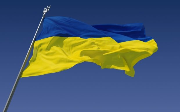 прапор України / Вікіпедія