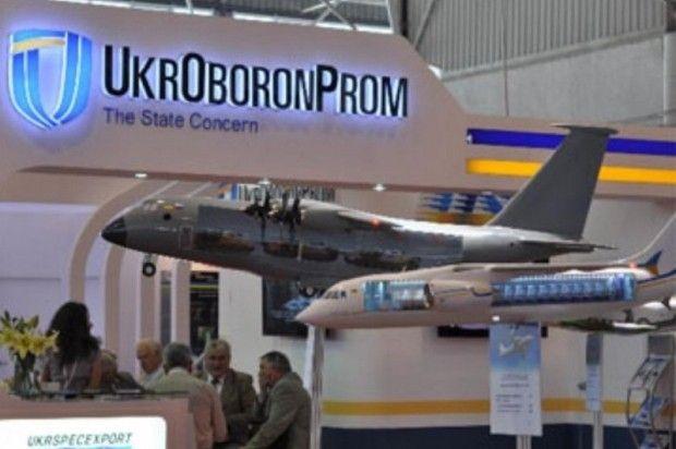 Укроборонпром / wartime.org.ua