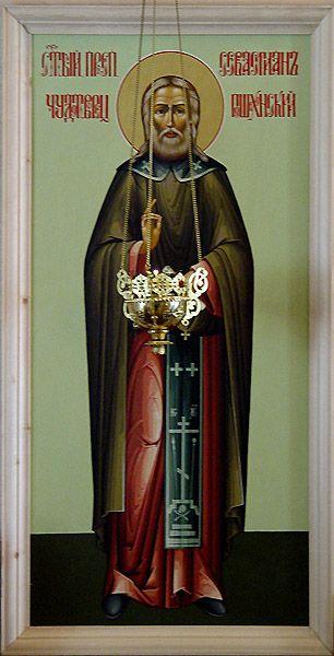 Преподобный Севастан